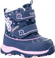 37cdc3f53 Мембранная обувь котофей | Купить оригинальную детскую мембранную ...