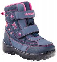 Детская мембранная обувь   купить детскую мембранную обувь в ... 0759cc6cb0c